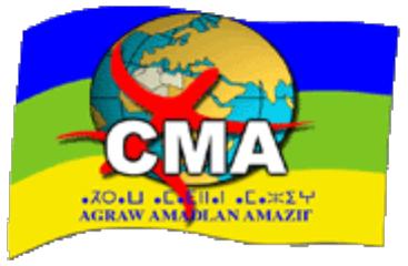 Communiqué du Congrès mondial amazigh.